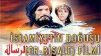 Türkiye'de ilk defa Kaliteli (HD) er Risale  (İslamiyetin Doğuşu, Çağrı) Filmi - Türkçe Dublaj