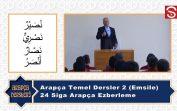 Arapça Temel Dersleri 3 (Emsile 1. Bölüm) 24 Siga – دورات اللغة العربية (Kemal Ayyıldız)