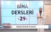 Arapca Dersleri Ders 29 (Binâ) Lâlegül TV