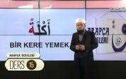 Arapça Dersleri Ders 15 (Emsile) Lâlegül TV