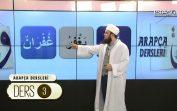 Arapça Dersleri Ders 3 (Emsile) Lâlegül TV