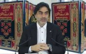 30.03.2019 İbn-i Hibban  3794 – 3798    Prof. Dr. Halis Aydemir Hece Derneği canlı-yayın