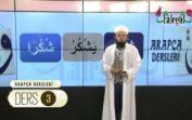 Arapça Öğreniyorum Ders 3 (Emsile) Lâlegül TV