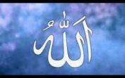 Ma'un Suresi okunuşu ve Türkçe anlamı dua dinle kuranı kerim dinle namaz duası ögren
